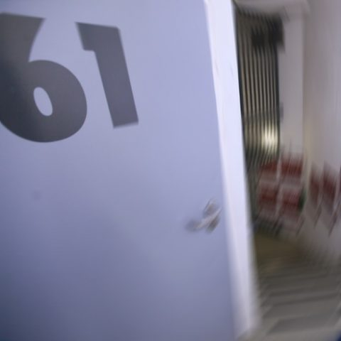 Schild des 61. Stockwerks